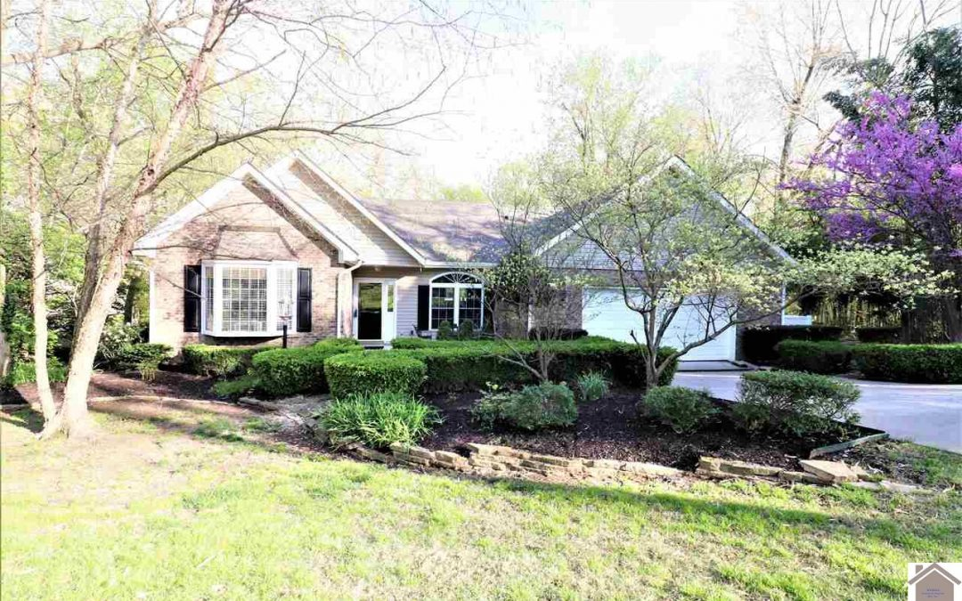 NEW LISTING! 4242 Minnich Ave Paducah, KY 42001 $239,900 MLS#102150